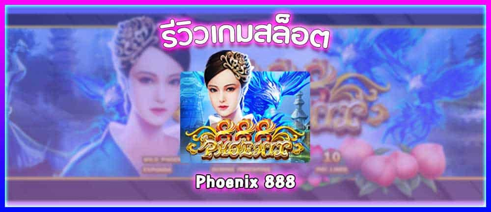 Review game slot Phoenix 888